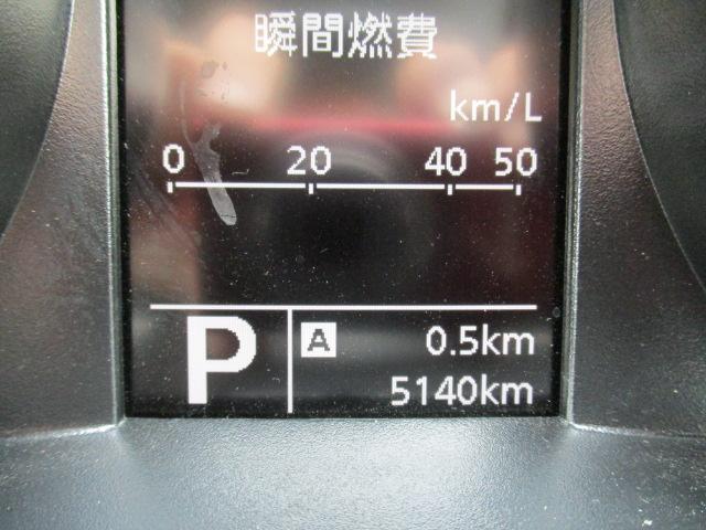 XGリミテッド デュアルセンサーブレーキサポート付車(28枚目)