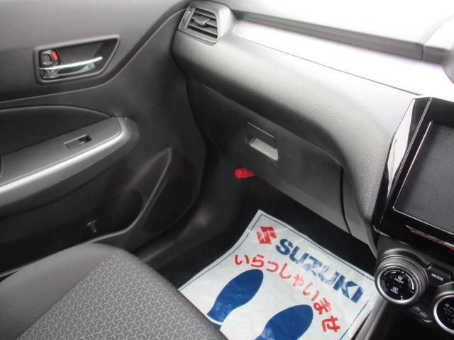 XGリミテッド デュアルセンサーブレーキサポート付車(46枚目)