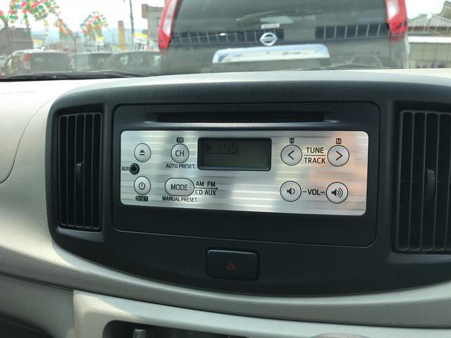 ダイハツ ミライース L メモリアルエディション 軽自動車 CVT キーレス