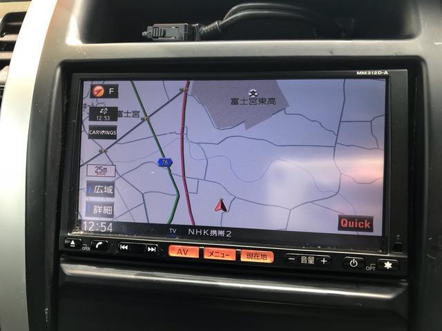日産 エクストレイル 20GT S SDナビ 4WD バックカメラ DVD再生