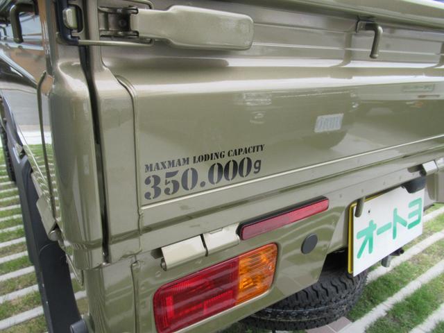 「ダイハツ」「ハイゼットトラック」「トラック」「静岡県」の中古車31