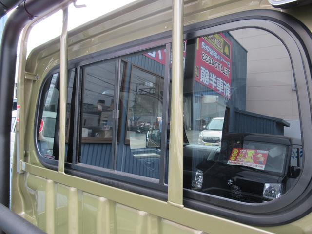「ダイハツ」「ハイゼットトラック」「トラック」「静岡県」の中古車40