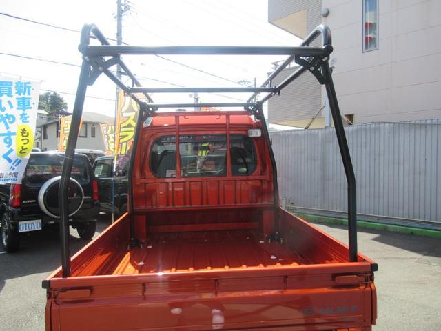 「ダイハツ」「ハイゼットトラック」「トラック」「静岡県」の中古車21