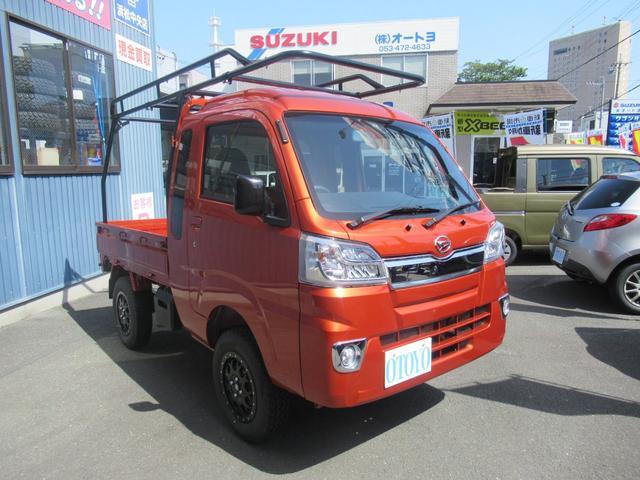 「ダイハツ」「ハイゼットトラック」「トラック」「静岡県」の中古車24