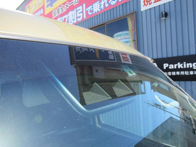 「ダイハツ」「ハイゼットカーゴ」「軽自動車」「静岡県」の中古車9