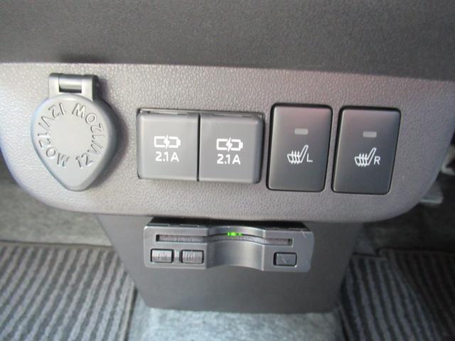 ETC!!USB電源搭載!!