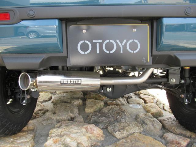 ハイブリッドXターボ 4インチリフトアップ 4WD 全方位モニター付メモリーナビゲーション装着車 新車 構造変更(23枚目)