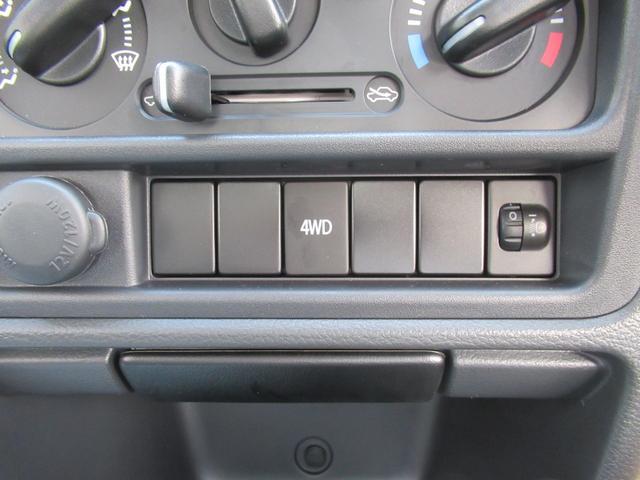 4WDスイッチ!!