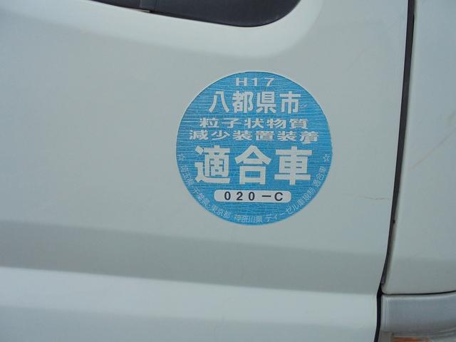 三菱ふそう キャンター アイチ12.6m高所作業車