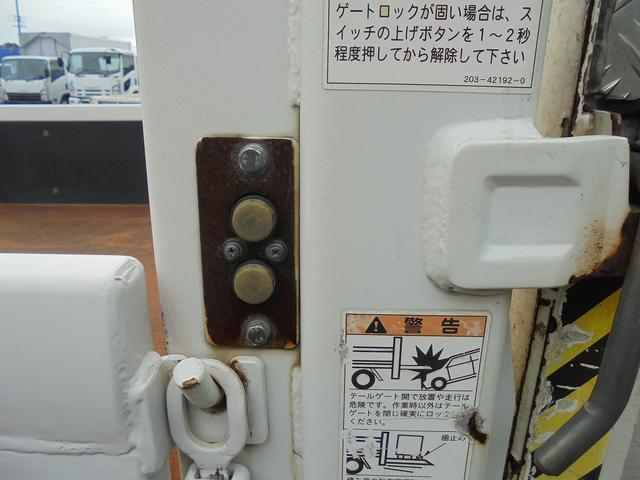 マツダ タイタントラック 平ボデー垂直パワーゲート600kg