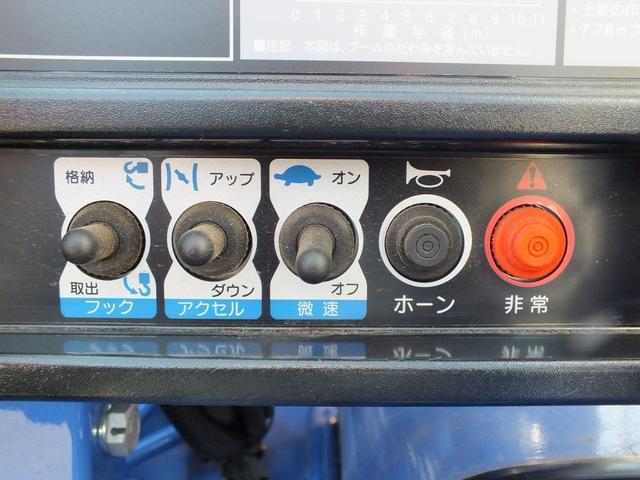 日野 レンジャープロ 2.9t吊4段ラジコンフックイン