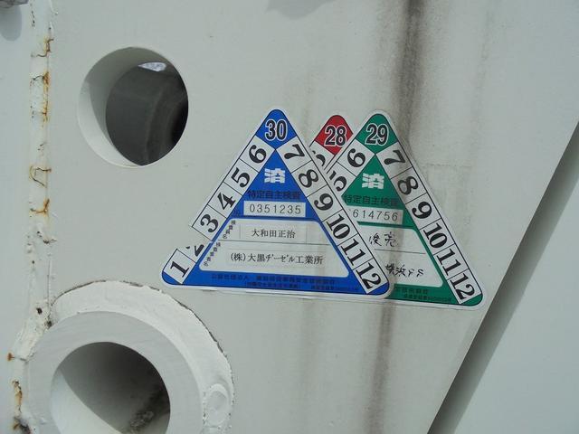 アイチ11.9m高所作業車(13枚目)