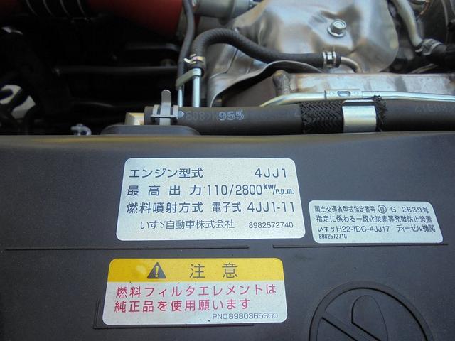 「その他」「エルフトラック」「トラック」「静岡県」の中古車24