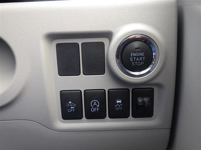 衝突被害軽減ブレーキ+ペダル踏み間違い時加速抑制装置装備車両! 安全運転をサポートします♪