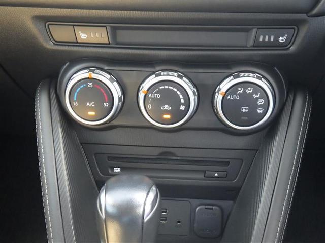 XDツーリング 衝突被害軽減システム メモリーナビ フルセグ DVD再生 ミュージックプレイヤー接続可 スマートキー LEDヘッドランプ オートクルーズコントロール アルミホイール(5枚目)