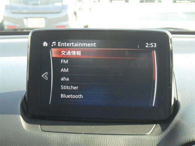 XDツーリング 衝突被害軽減システム メモリーナビ フルセグ DVD再生 ミュージックプレイヤー接続可 スマートキー LEDヘッドランプ オートクルーズコントロール アルミホイール(7枚目)
