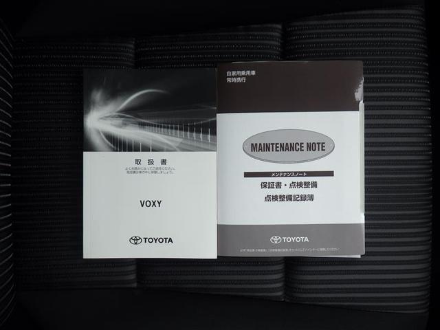 ZS 衝突被害軽減システム メモリーナビ フルセグ バックカメラ DVD再生 後席モニター スマートキー ETC LEDヘッドランプ 電動スライドドア 3列シート ウオークスルー オートクルーズコントロール(19枚目)