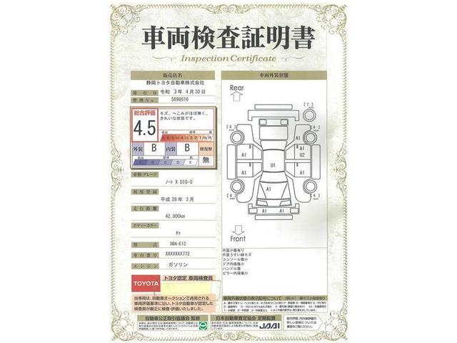 X DIG-S 衝突被害軽減システム メモリーナビ フルセグ DVD再生 ミュージックプレイヤー接続可 スマートキー アルミホイール(19枚目)