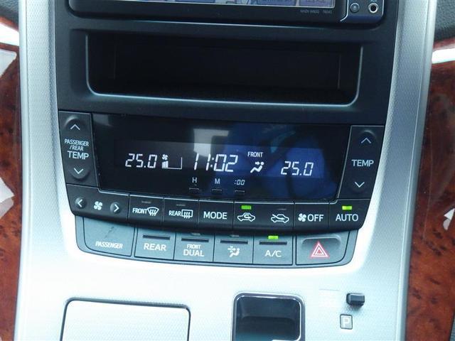 2.4Z プラチナセレクションII HDDナビ フルセグ バックカメラ DVD再生 ミュージックプレイヤー接続可 スマートキー ETC HIDヘッドライト 両側電動スライド 3列シート 乗車定員7人 ワンオーナー アルミホイール(5枚目)