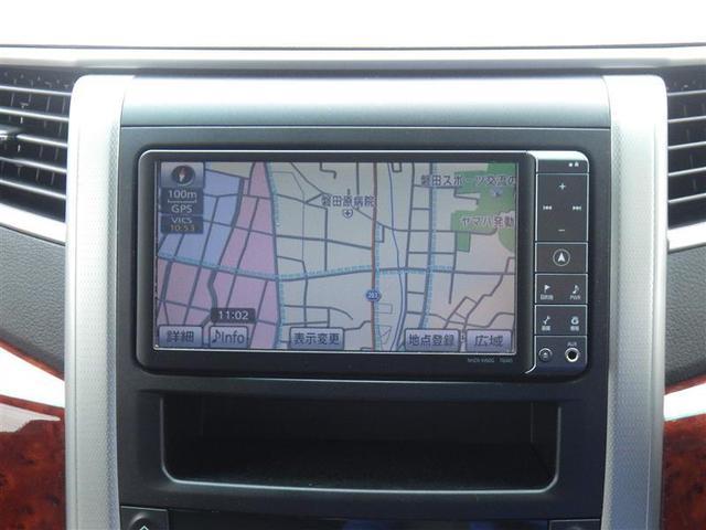 2.4Z プラチナセレクションII HDDナビ フルセグ バックカメラ DVD再生 ミュージックプレイヤー接続可 スマートキー ETC HIDヘッドライト 両側電動スライド 3列シート 乗車定員7人 ワンオーナー アルミホイール(6枚目)