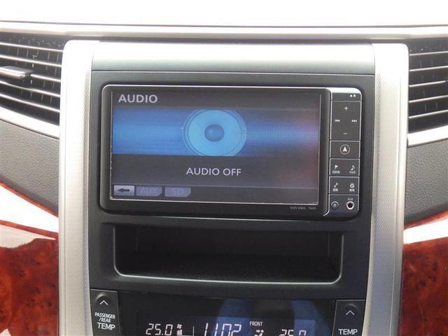 2.4Z プラチナセレクションII HDDナビ フルセグ バックカメラ DVD再生 ミュージックプレイヤー接続可 スマートキー ETC HIDヘッドライト 両側電動スライド 3列シート 乗車定員7人 ワンオーナー アルミホイール(7枚目)