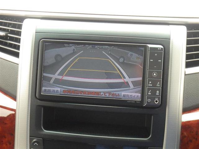 2.4Z プラチナセレクションII HDDナビ フルセグ バックカメラ DVD再生 ミュージックプレイヤー接続可 スマートキー ETC HIDヘッドライト 両側電動スライド 3列シート 乗車定員7人 ワンオーナー アルミホイール(8枚目)