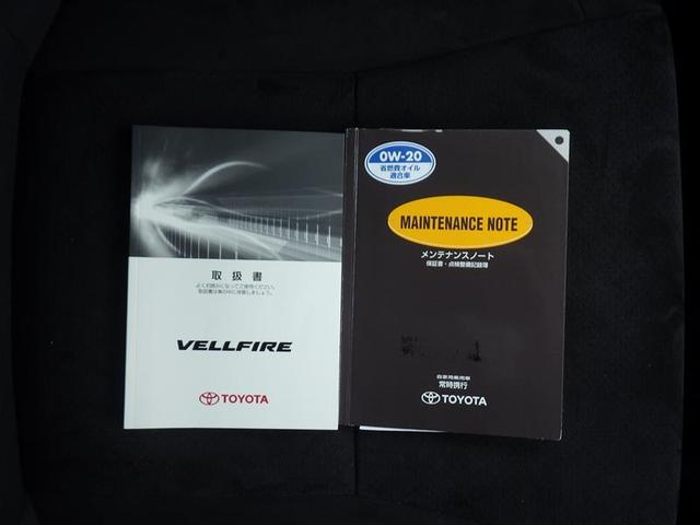 2.4Z プラチナセレクションII HDDナビ フルセグ バックカメラ DVD再生 ミュージックプレイヤー接続可 スマートキー ETC HIDヘッドライト 両側電動スライド 3列シート 乗車定員7人 ワンオーナー アルミホイール(20枚目)