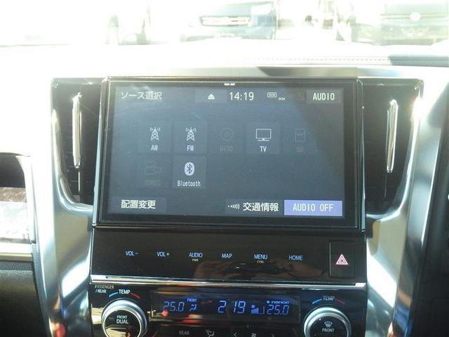 2.5Z Aエディション 衝突被害軽減システム メモリーナビ フルセグ バックカメラ DVD再生 ドラレコ スマートキー ETC HIDヘッドライト 両側電動スライド 3列シート 乗車定員7人 オートクルーズコントロール(7枚目)