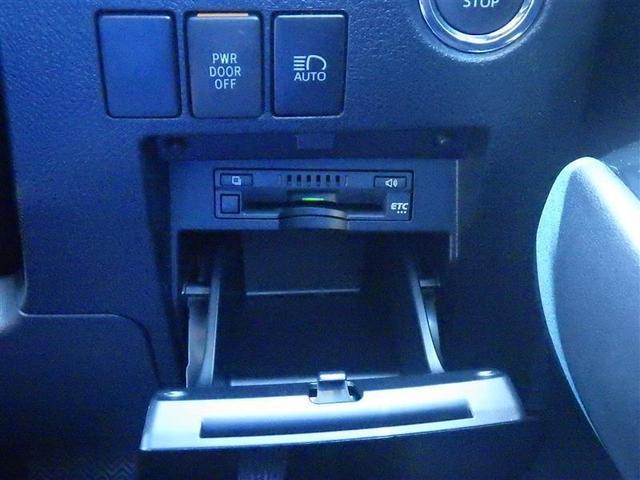 2.5Z Aエディション 衝突被害軽減システム メモリーナビ フルセグ バックカメラ DVD再生 ドラレコ スマートキー ETC HIDヘッドライト 両側電動スライド 3列シート 乗車定員7人 オートクルーズコントロール(9枚目)