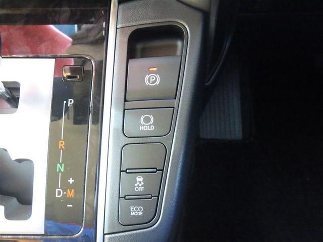 2.5Z Aエディション 衝突被害軽減システム メモリーナビ フルセグ バックカメラ DVD再生 ドラレコ スマートキー ETC HIDヘッドライト 両側電動スライド 3列シート 乗車定員7人 オートクルーズコントロール(12枚目)