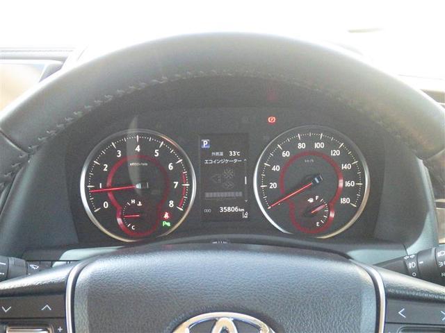 2.5Z Aエディション 衝突被害軽減システム メモリーナビ フルセグ バックカメラ DVD再生 ドラレコ スマートキー ETC HIDヘッドライト 両側電動スライド 3列シート 乗車定員7人 オートクルーズコントロール(18枚目)