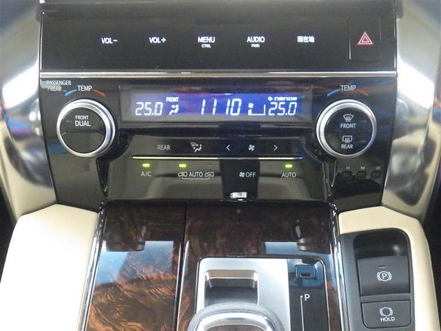 2.5V 衝突被害軽減システム メモリーナビ フルセグ バックカメラ DVD再生 スマートキー ETC LEDヘッドランプ 両側電動スライド 3列シート 乗車定員7人 オートクルーズコントロール ワンオーナー(5枚目)