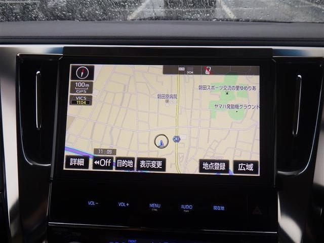 2.5V 衝突被害軽減システム メモリーナビ フルセグ バックカメラ DVD再生 スマートキー ETC LEDヘッドランプ 両側電動スライド 3列シート 乗車定員7人 オートクルーズコントロール ワンオーナー(6枚目)