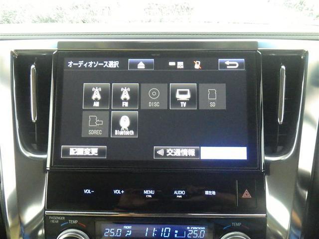 2.5V 衝突被害軽減システム メモリーナビ フルセグ バックカメラ DVD再生 スマートキー ETC LEDヘッドランプ 両側電動スライド 3列シート 乗車定員7人 オートクルーズコントロール ワンオーナー(7枚目)