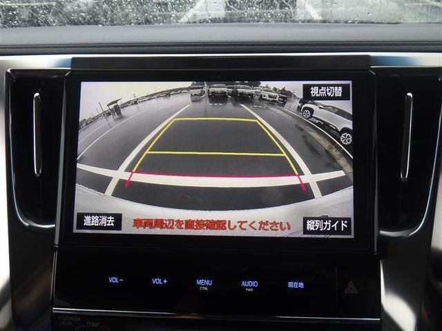 2.5V 衝突被害軽減システム メモリーナビ フルセグ バックカメラ DVD再生 スマートキー ETC LEDヘッドランプ 両側電動スライド 3列シート 乗車定員7人 オートクルーズコントロール ワンオーナー(8枚目)