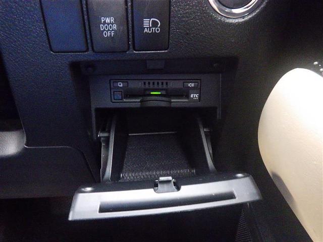 2.5V 衝突被害軽減システム メモリーナビ フルセグ バックカメラ DVD再生 スマートキー ETC LEDヘッドランプ 両側電動スライド 3列シート 乗車定員7人 オートクルーズコントロール ワンオーナー(9枚目)