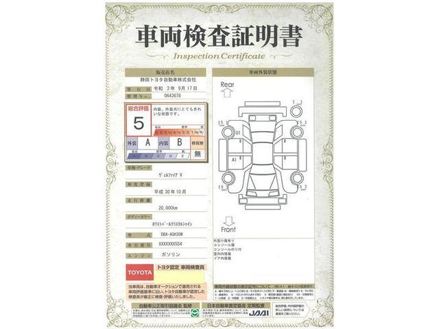 2.5V 衝突被害軽減システム メモリーナビ フルセグ バックカメラ DVD再生 スマートキー ETC LEDヘッドランプ 両側電動スライド 3列シート 乗車定員7人 オートクルーズコントロール ワンオーナー(20枚目)