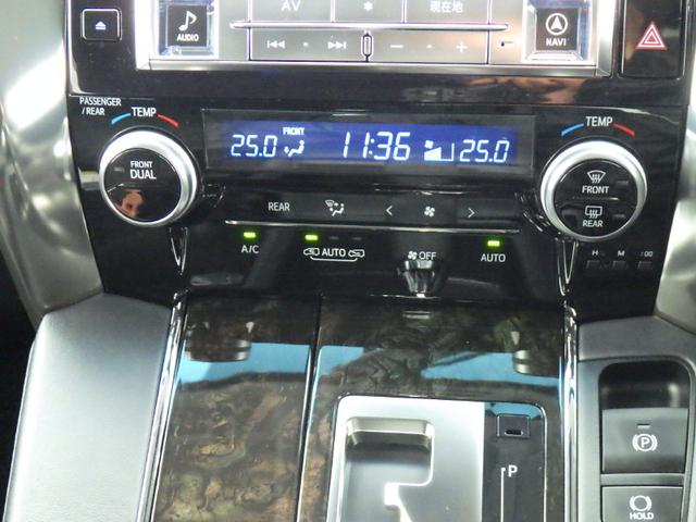 トヨタ ヴェルファイア 2.5Z Gエディション アルパインメモリーナビ