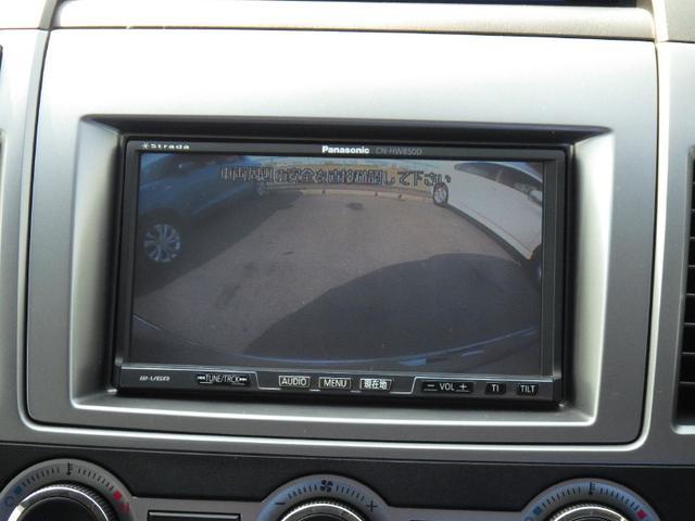 マツダ MPV 23S ストラーダHDDナビ フルセグTV バックモニター