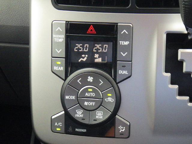 トヨタ ヴォクシー ZS 純正HDDナビ フルセグTV バックモニター ETC