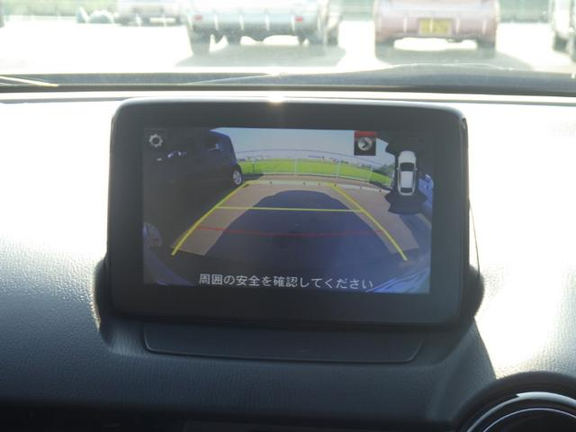 XD Lパッケージ メーカー装着メモリーナビ フルセグTV(8枚目)