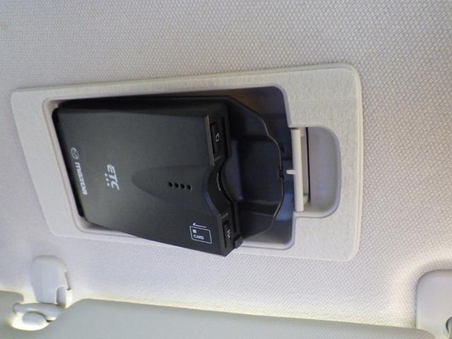 XD Lパッケージ メーカー装着メモリーナビ フルセグTV(9枚目)