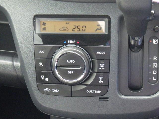 夏場や冬場はエアコンの使う機会も多くなりますよね??このオートエアコンなら、スイッチひとつで自動で車内の温度を快適に保つことができますよ♪