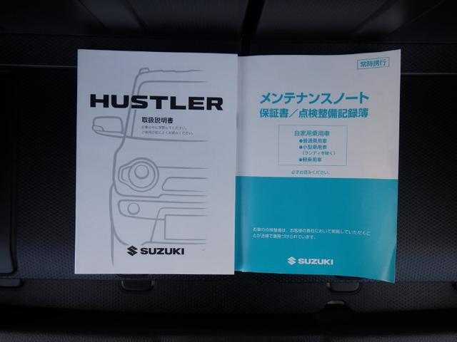 Xターボ スマートキー ETC HIDヘッドライト(15枚目)