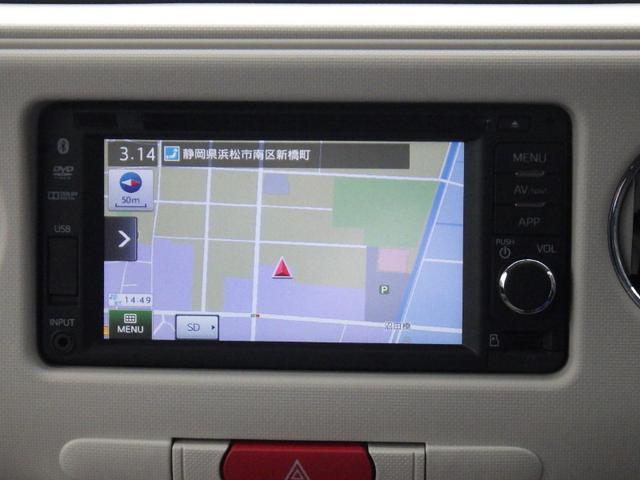 ココアプラスXスマートセレクションSN メモリーナビ(6枚目)