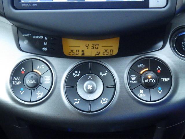 240S Sパッケージ 純正HDDナビ バックモニター(5枚目)