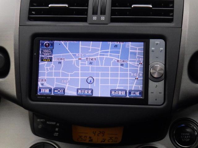 240S Sパッケージ 純正HDDナビ バックモニター(6枚目)