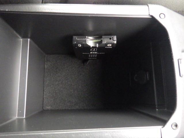 240S Sパッケージ 純正HDDナビ バックモニター(9枚目)