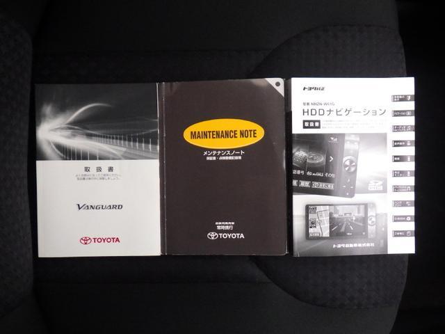 240S Sパッケージ 純正HDDナビ バックモニター(15枚目)