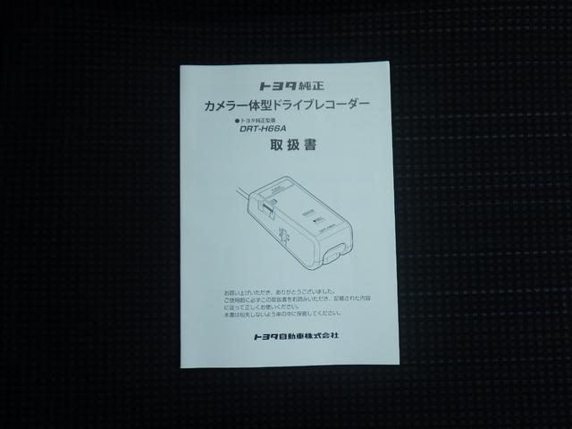 ハイブリッドF TCナビ トヨタセーフティセンス(19枚目)